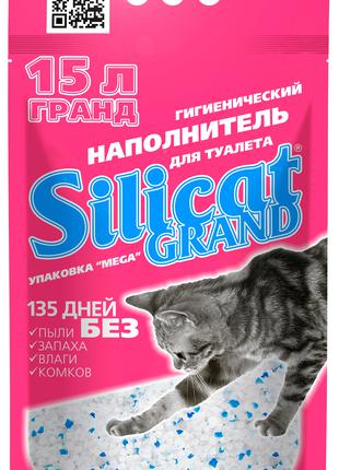 Силикагелевый Наполнитель для кошек Silicat Grand 15 л