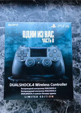 Геймпад DualShock 4 V2 The Last of Us Part 2 лимитированная серия