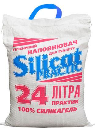 Силикагелевый Наполнитель для кошачьего туалета Silicat Practic 2