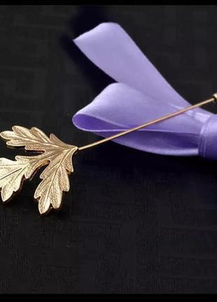 Брошь булавка лист 🍁 золотого цвета