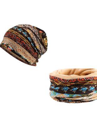 Комплект с шапкой с отверстием под хвост.
