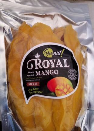 Манго натуральный
