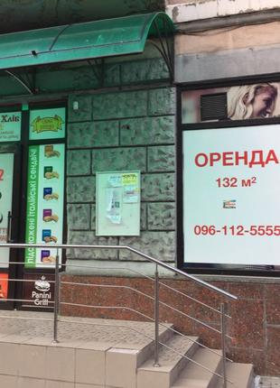 Помещение свободного назначения 132 м2 по ул. Сечевых Стрельцов