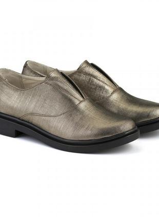 Кожаные золотистые комфортные туфли на низком ходу натуральная...