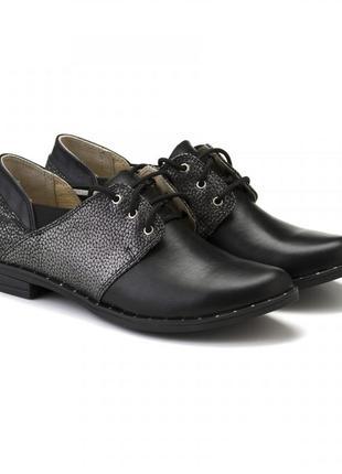 Кожаные черные туфли на шнуровке на низком ходу натуральная кожа