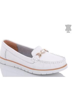 Кожаные комфортные белые туфли мокасины с декором натуральная ...