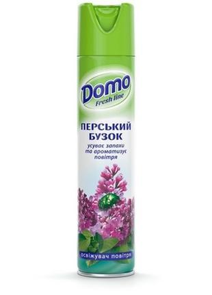 Освежитель воздуха Domo Персидская Сирень 300ml