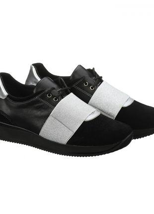Черные кожаные замшевые кроссовки с серебристой резинкой натур...