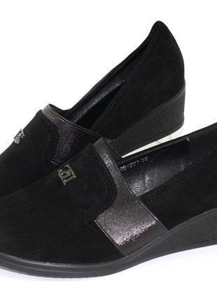 Удобные черные замшевые туфли на танкетке на резинке