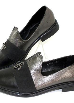 Стильные удобные черные туфли лоферы низкий каблук