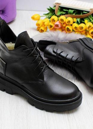 Ультра модные зимние женские ботинки из натуральной кожи зима ...
