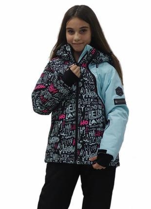 Классная зимняя куртка для девочки фирменная , термо