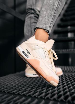 Jordan 4 x off white cream кроссовки женские найк аир