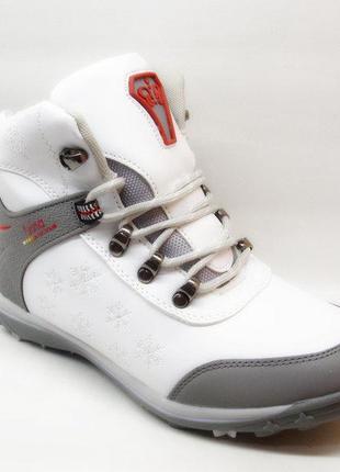 Ботинки зимние белые 37