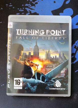 Turning point для PS3