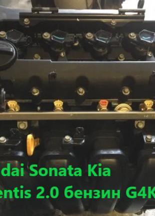 Hyundai Sonata Kia Magentis двигатель 2.0 бензин G4KD
