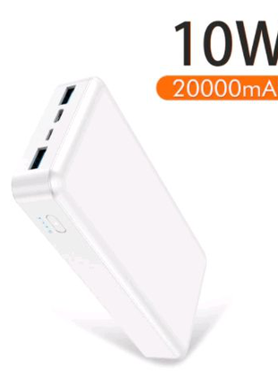 Power Bank YKZ Павербанк 20000 mAh Powerbank Повербанк