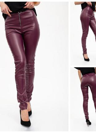 Лосины кожаные женские цвет бордовый 102r028