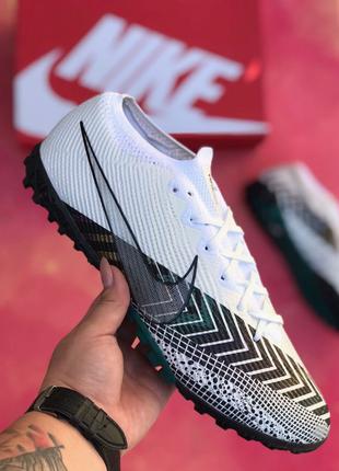 Nike Mercurial Vapor 13 Elite MDS FG Сороконожки
