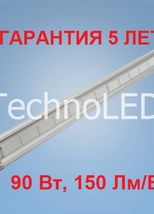 Промышленный светильник светодиодный  90 Вт 5000 К 1200 мм