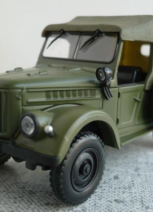 ГАЗ-69 1:43 Автолегенды СССР №13