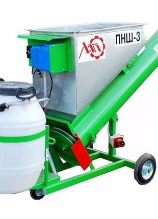 Протравитель семян шнековый протруювач насіння Доставка Гарантия