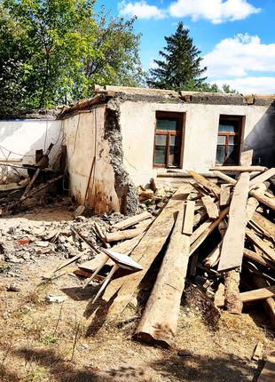 Демонтаж ветхих зданий, перегородок,стяжки.Вывоз мусора,грузчики