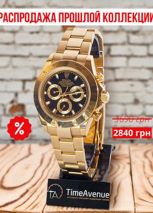 ПОСЛЕДНИЙ день РАСПРОДАЖИ - Позолоченные мужские часы Rolex