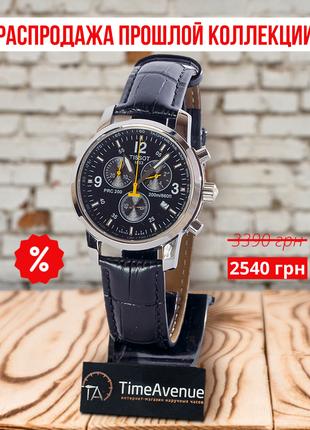 ПОСЛЕДНИЙ день РАСПРОДАЖИ - Мужские наручные часы Tissot