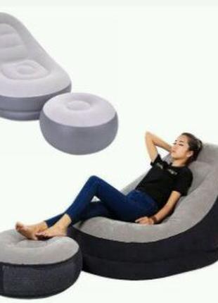 Надувной диван с пуфом Air Sofa Надувное велюровое кресло с пуфик