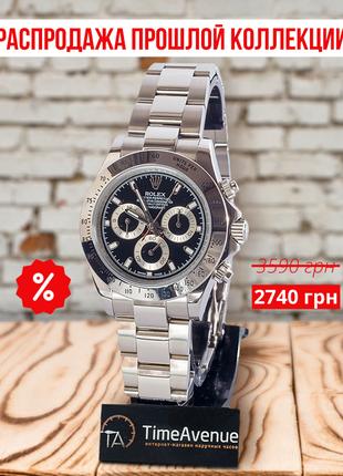 ПОСЛЕДНИЙ день РАСПРОДАЖИ - часы Rolex на металлическом браслете