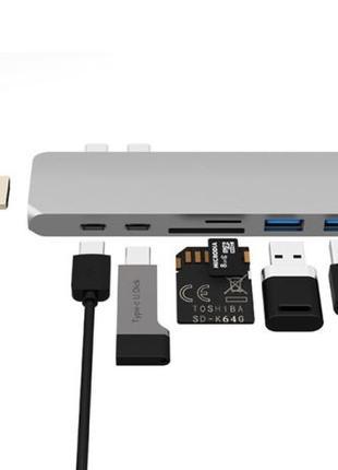 Док разветвитель 7в1 USB Type-C USB 3.0, кардридер с доп питанием