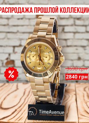 ПОСЛЕДНИЙ день РАСПРОДАЖИ - часы Rolex в позолоте