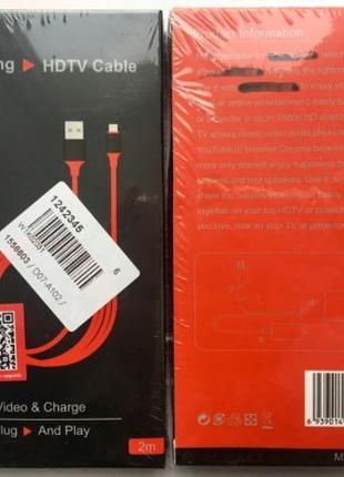 Кабель Lightning HDMI MHL 2м. Подключите iPhone или iPad к TV