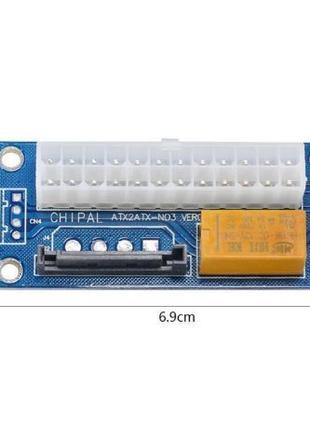 Синхронизатор на реле для двух БП ATX 20/24 pin разъем Molex SATA