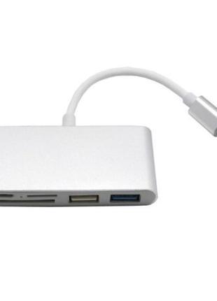 Хаб разветвитель 5в1 USB Type-C USB 3.0, кардридер, USB хаб
