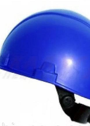 Каска защитная термостойкая синяя
