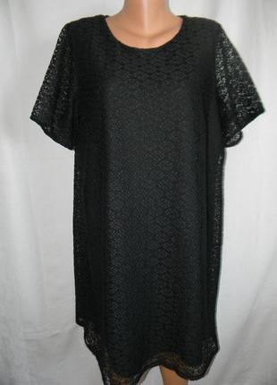Кружевное платье большого размера george