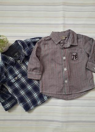 Рубашка с длинным рукавом, кофта