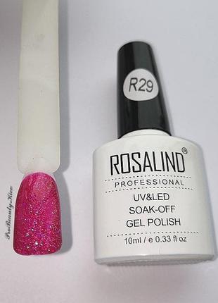 R29 гель лак 10 мл rosalind малиновый шиммер probeauty