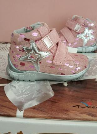 Стильные демисезонные ботиночки от том.м линия biki.