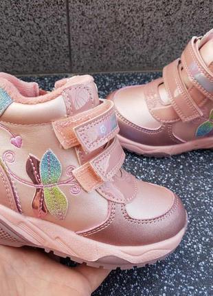 Деми ботинки для девочки на флисе с супинатором р.22-26 наложе...