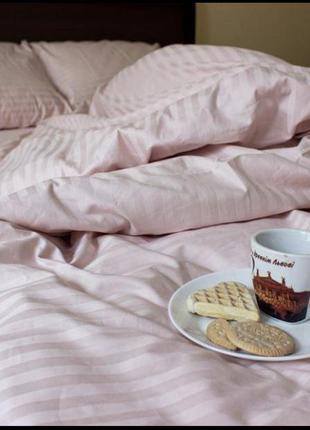 Страйп сатиновое нежное пудровое постельное белье все размеры ...