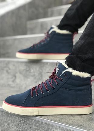 Мужские синие замшевые демисезонные кроссовки адидас adidas.