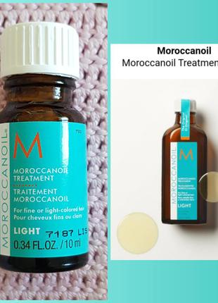 Moroccanoil treatment light аргановое масло для тонких волос д...