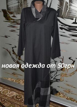 Длинное платье в пол изысканность