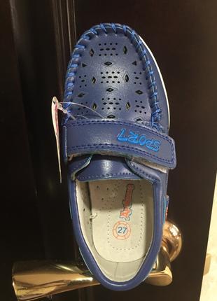 Кожаные туфли мальчик. Мокасины.