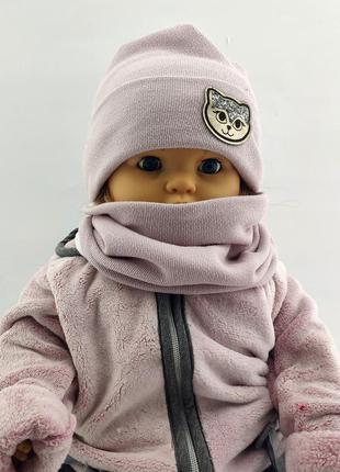 Детская шапка ангоровая 44 по 50 размер на флисе с хомутом