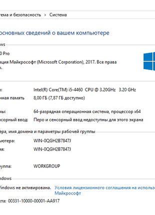 Комплект: i5-4460+ ОЗУ 8 Гб.