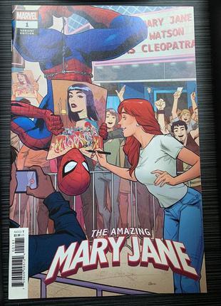 Комикс Человек Паук (Невероятная Мэри Джейн)